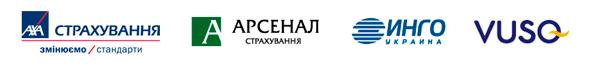 Надежные страховые компании Украины по страхованию имущества